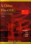 china-pos-omc